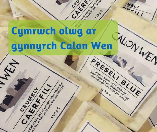 Cymrwch olwg ar gynnyrch Calon Wen